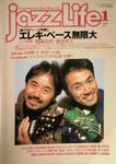 Jazz Life 95.1.