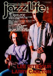 Jazz Life 95.5.