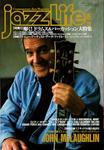 Jazz Life 95.6.