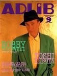 ADLiB 95.9.