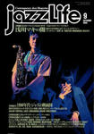 Jazz Life 95.9.