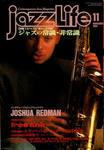 Jazz Life 95.11.