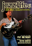 Jazz Life 95.12.