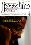 Jazz Life 96.3.