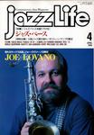 Jazz Life 96.4.