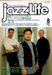 Jazz Life 96.8.