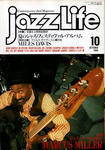 Jazz Life 96.10.