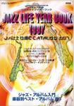Jazz Life 97.1.別冊
