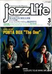 Jazz Life 97.3.
