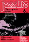 Jazz Life 97.6.