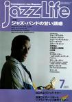 Jazz Life 97.7.