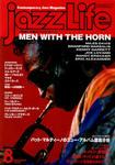 Jazz Life 97.8.