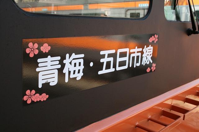 http://file.m3600.blog.shinobi.jp/sIMG_0089.jpg
