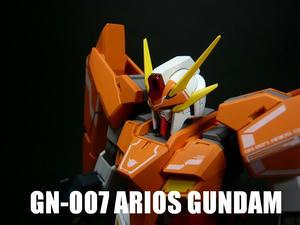 arios-0.jpg
