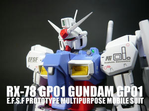 GP-01-M.jpg