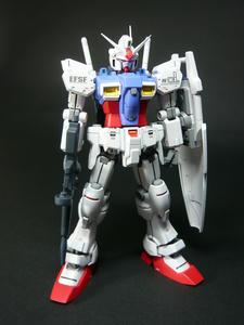 GP-01-7.jpg