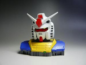 Gundamu1.jpg