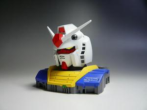 Gundamu2.jpg