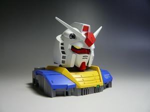 Gundamu3.jpg