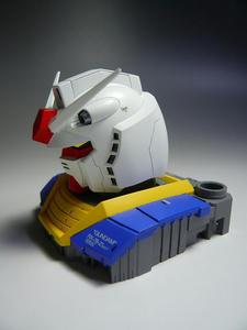 Gundamu4.jpg