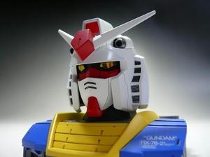 Gundamu7.jpg