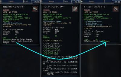 20081020_01.JPG