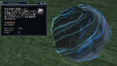 20081028_02.JPG
