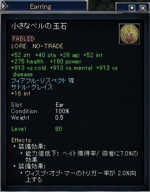 HG03.JPG