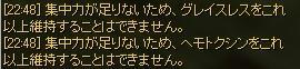 20090114_02.JPG