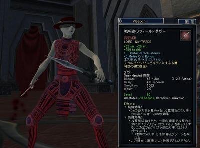 2009050601.JPG