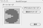 Boot_pacman