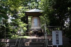 万霊供養塔