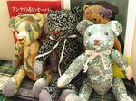 bear3s.JPG