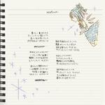 usotsuki_s.jpg