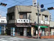 kyu-kimura