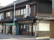 kyu-fujitaka