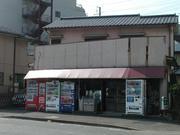 kyu-yosue1