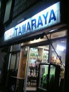 tawara1
