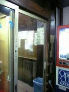 nisimura-s2