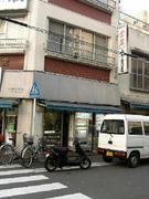 yamataya1