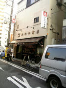 kanoya1