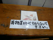 takasakiya3