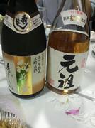 koshu10