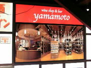 yama1