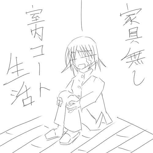 yosoku.jpg