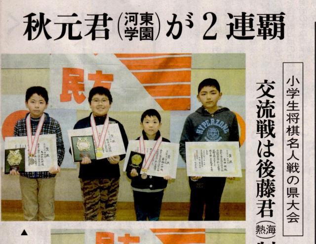 http://file.vorglc.blog.shinobi.jp/img001.jpg