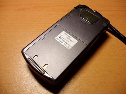 PC140235.JPG