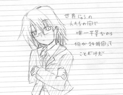 シノちゃん目つきが悪役です