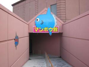 noboribetu005.jpg