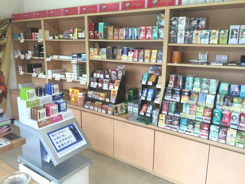 山梨県甲府市内タバコ専門店煙草館はやかわ手巻きタバコパイプキセル